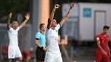 U19-EURO: Streams und Highlights