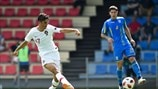 Highlights U19-Euro: Ukraine - Portugal 0:5